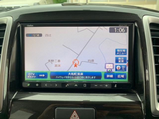「三菱」「デリカD:2」「ミニバン・ワンボックス」「岩手県」の中古車20