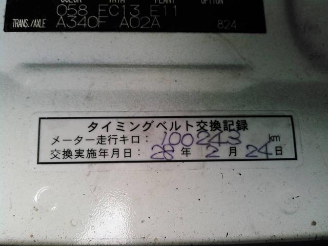 トヨタ ハイエースバン ロングDX 5ドア Tベルト交換済み ディーゼルターボ