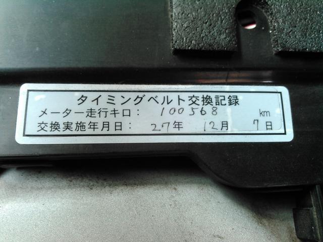ロングDX 5ドア 寒冷地仕様 ディーゼルターボ4WD(3枚目)
