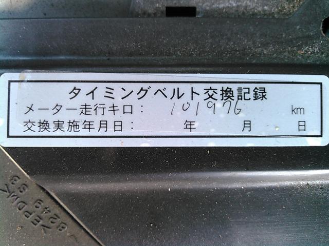 ロングスーパーGL 近畿仕入 Tベルト交換済み(2枚目)
