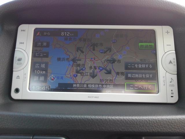 トヨタ プロボックスバン DX 純正ナビ 地デジTV キーレス ETC 4WD