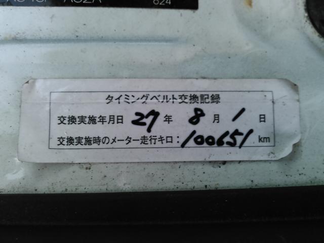 「トヨタ」「ハイエース」「その他」「宮城県」の中古車12