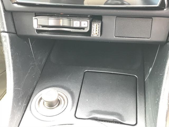 AS200 4WD 社外ナビ Bカメラ エンジンスターター(9枚目)
