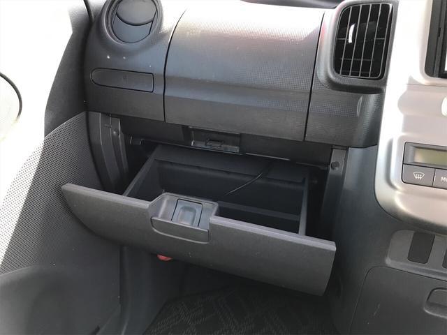 「ダイハツ」「タント」「コンパクトカー」「岩手県」の中古車32