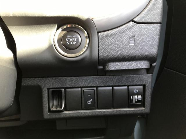 X 4WD HDDナビ ワンセグ キーレスプッシュスタート(12枚目)