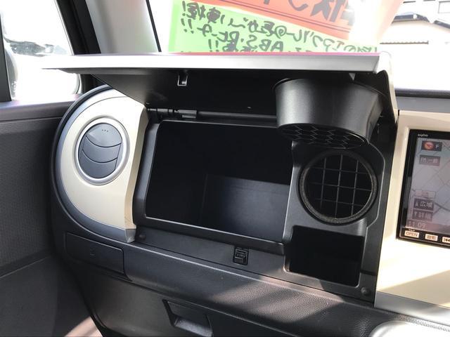 X 4WD HDDナビ ワンセグ キーレスプッシュスタート(16枚目)