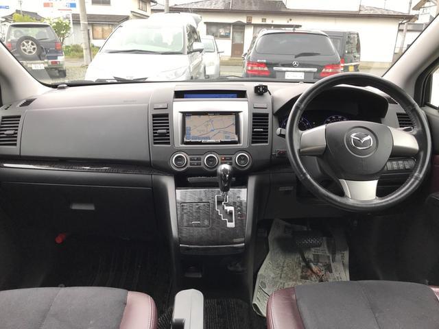 「マツダ」「MPV」「ミニバン・ワンボックス」「岩手県」の中古車3