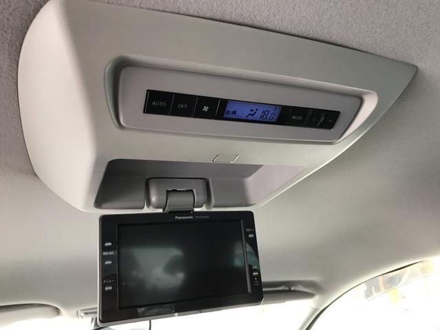 「マツダ」「MPV」「ミニバン・ワンボックス」「岩手県」の中古車10