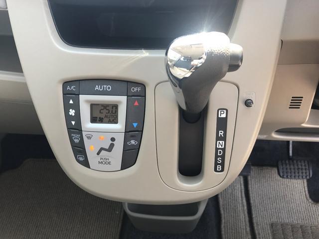 オートエアコン装備!いつでも快適なドライブが出来ます。