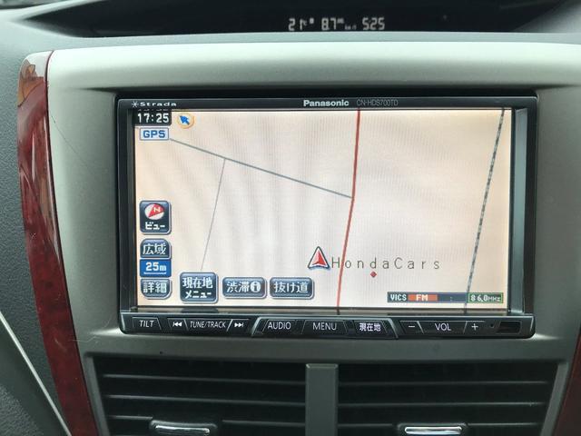 「スバル」「フォレスター」「SUV・クロカン」「青森県」の中古車21