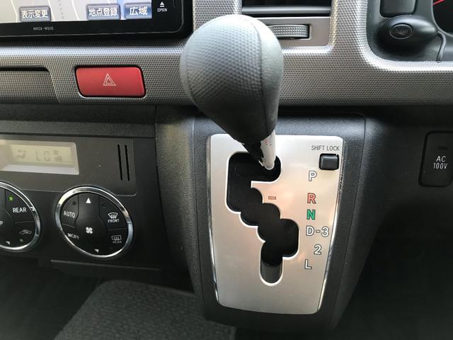 「トヨタ」「ハイエースワゴン」「ミニバン・ワンボックス」「青森県」の中古車11