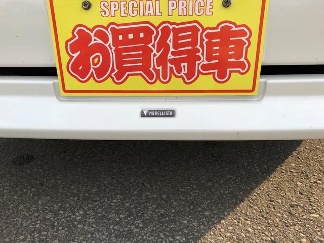 「トヨタ」「ハイエースワゴン」「ミニバン・ワンボックス」「青森県」の中古車39