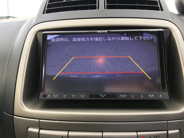 「トヨタ」「パッソ」「コンパクトカー」「青森県」の中古車21