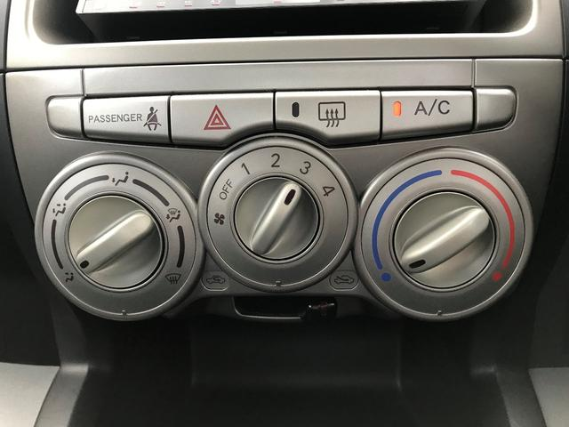 「トヨタ」「パッソ」「コンパクトカー」「青森県」の中古車25
