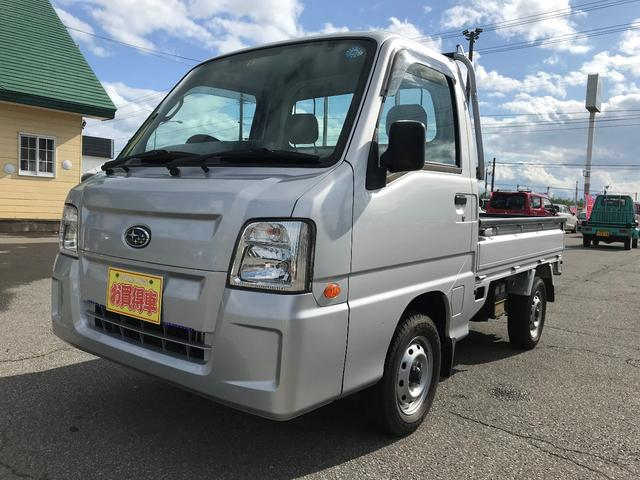 「スバル」「サンバートラック」「トラック」「青森県」の中古車7