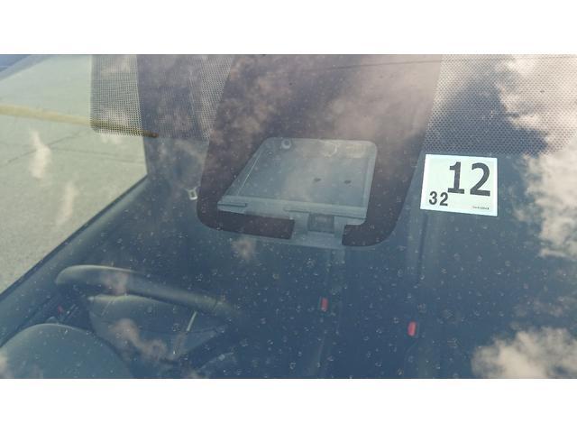 「トヨタ」「ノア」「ミニバン・ワンボックス」「青森県」の中古車45