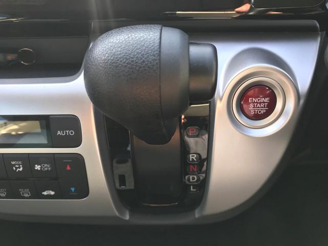 「ホンダ」「N-WGN」「コンパクトカー」「青森県」の中古車11