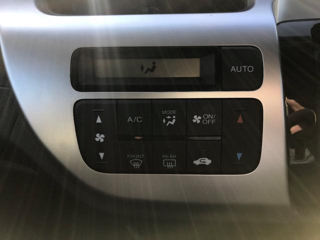「ホンダ」「N-WGN」「コンパクトカー」「青森県」の中古車23