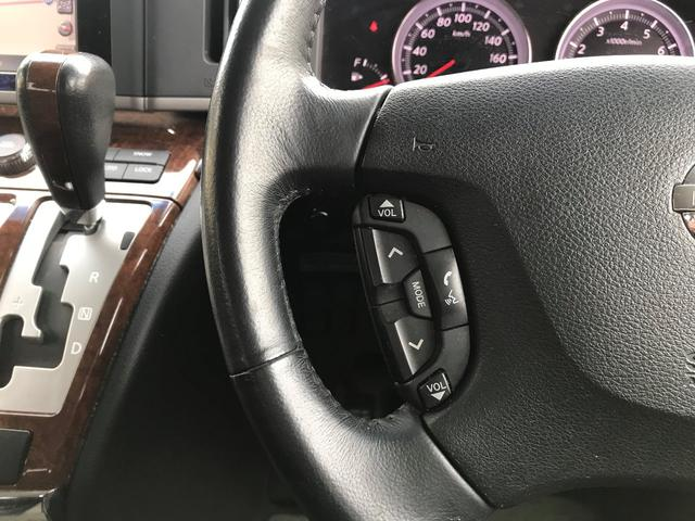 「日産」「エルグランド」「ミニバン・ワンボックス」「青森県」の中古車25
