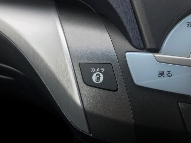 「ホンダ」「オデッセイ」「ミニバン・ワンボックス」「青森県」の中古車28