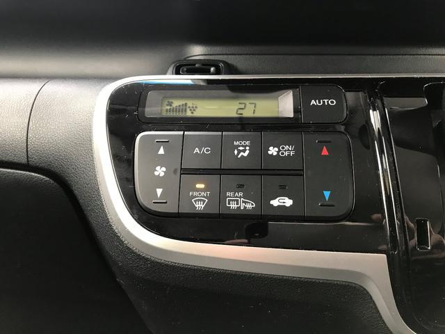 「ホンダ」「N-BOX」「コンパクトカー」「青森県」の中古車24