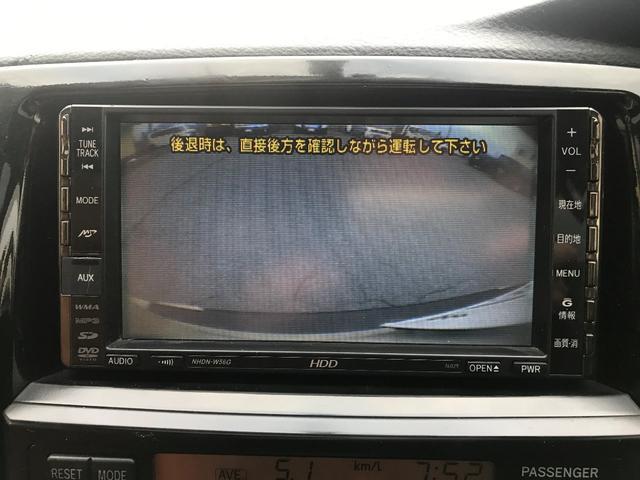 「トヨタ」「ハイラックスサーフ」「SUV・クロカン」「青森県」の中古車26
