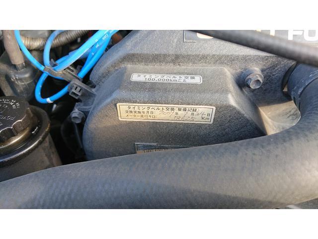 「トヨタ」「ハイラックスサーフ」「SUV・クロカン」「青森県」の中古車37