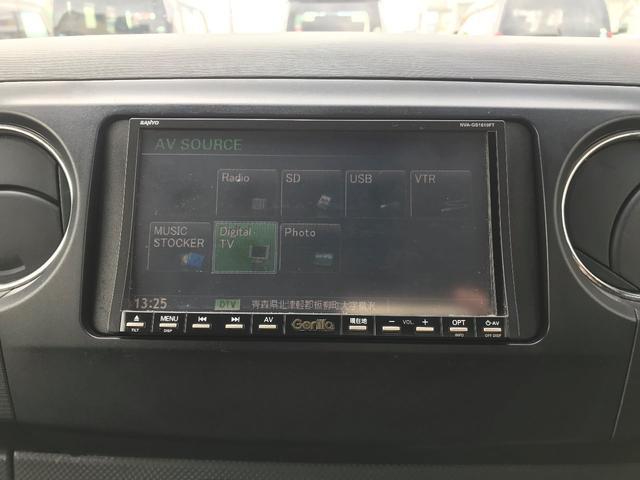 「ダイハツ」「タント」「コンパクトカー」「青森県」の中古車10