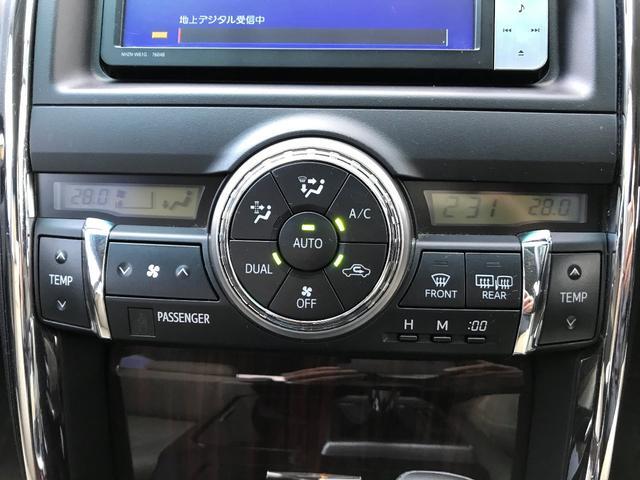 「トヨタ」「マークX」「セダン」「青森県」の中古車24