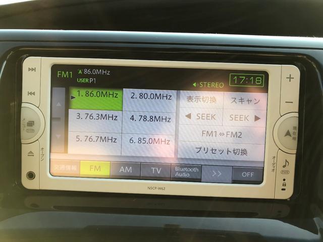 「トヨタ」「エスティマ」「ミニバン・ワンボックス」「青森県」の中古車10
