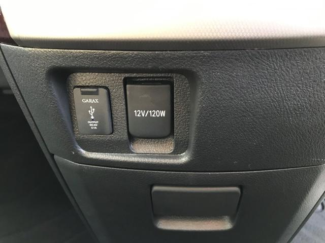 「トヨタ」「ヴェルファイア」「ミニバン・ワンボックス」「青森県」の中古車31
