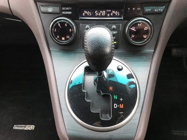 240F 4WD メーカーナビ フロント・バックカメラ TEIN車高調(11枚目)