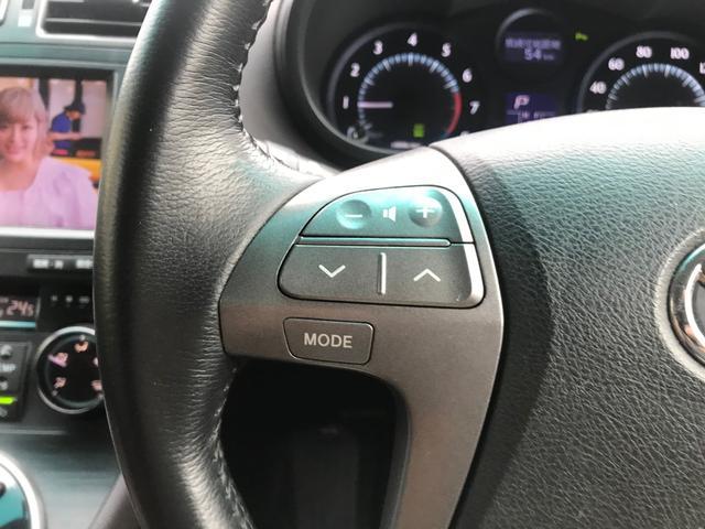 240F 4WD メーカーナビ フロント・バックカメラ TEIN車高調(29枚目)