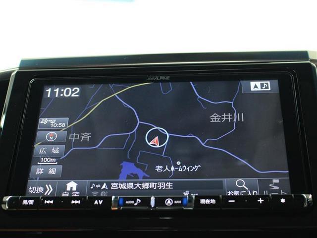 2.5Z Aエディション フルセグ メモリーナビ DVD再生 ミュージックプレイヤー接続可 バックカメラ 衝突被害軽減システム ETC 両側電動スライド LEDヘッドランプ 乗車定員7人 3列シート ワンオーナー(11枚目)