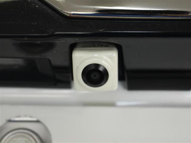 2.5Z Aエディション フルセグ メモリーナビ DVD再生 ミュージックプレイヤー接続可 バックカメラ 衝突被害軽減システム ETC 両側電動スライド LEDヘッドランプ 乗車定員7人 3列シート ワンオーナー(16枚目)