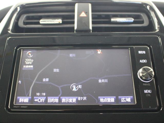 S 4WD バックモニター メモリーナビ フルセグ ETC(10枚目)
