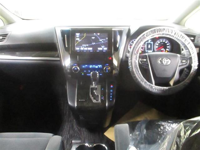 2.5Z Aエディション 4WD フルセグ メモリーナビ DVD再生 ミュージックプレイヤー接続可 後席モニター バックカメラ ETC 両側電動スライド LEDヘッドランプ 乗車定員7人 3列シート 記録簿 アルミホイール(2枚目)