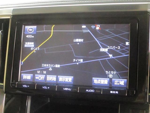 2.5Z Aエディション 4WD フルセグ メモリーナビ DVD再生 ミュージックプレイヤー接続可 後席モニター バックカメラ ETC 両側電動スライド LEDヘッドランプ 乗車定員7人 3列シート 記録簿 アルミホイール(3枚目)