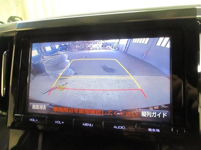 2.5Z Aエディション 4WD フルセグ メモリーナビ DVD再生 ミュージックプレイヤー接続可 後席モニター バックカメラ ETC 両側電動スライド LEDヘッドランプ 乗車定員7人 3列シート 記録簿 アルミホイール(4枚目)