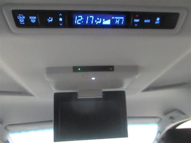 2.5Z Aエディション 4WD フルセグ メモリーナビ DVD再生 ミュージックプレイヤー接続可 後席モニター バックカメラ ETC 両側電動スライド LEDヘッドランプ 乗車定員7人 3列シート 記録簿 アルミホイール(5枚目)