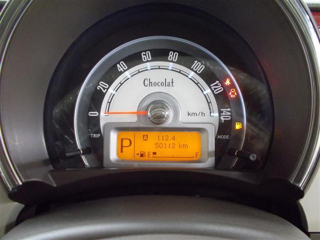 G 4WD LEDヘッドランプ キーレス ABS エアバッグ スマートキー(10枚目)