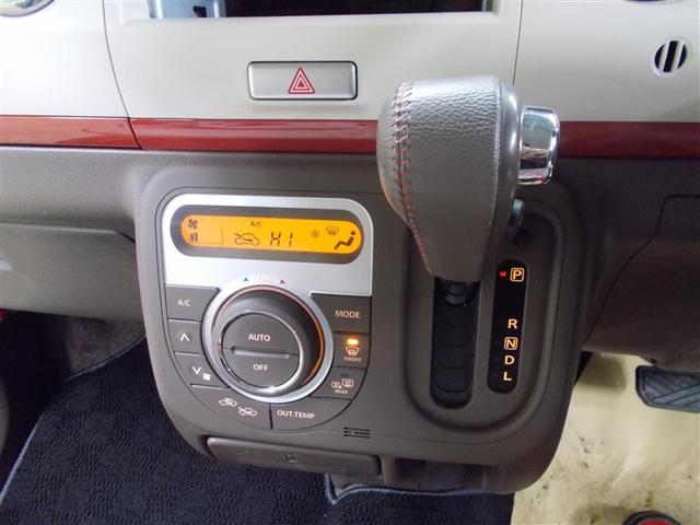 G 4WD LEDヘッドランプ キーレス ABS エアバッグ スマートキー(11枚目)