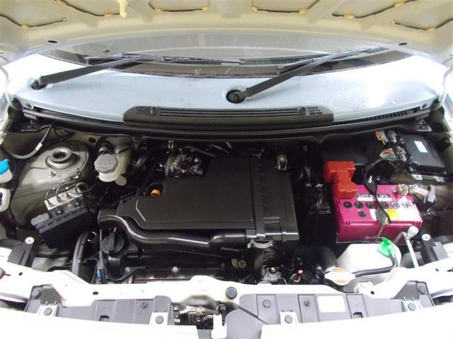 G 4WD LEDヘッドランプ キーレス ABS エアバッグ スマートキー(19枚目)