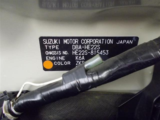 G 4WD LEDヘッドランプ キーレス ABS エアバッグ スマートキー(20枚目)