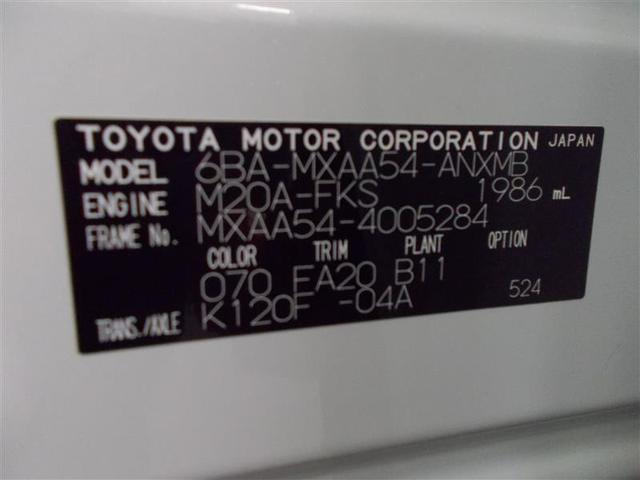 X 4WD 衝突被害軽減システム LEDヘッドランプ アルミホイール キーレス ABS エアバッグ スマートキー オートクルーズコントロール(25枚目)