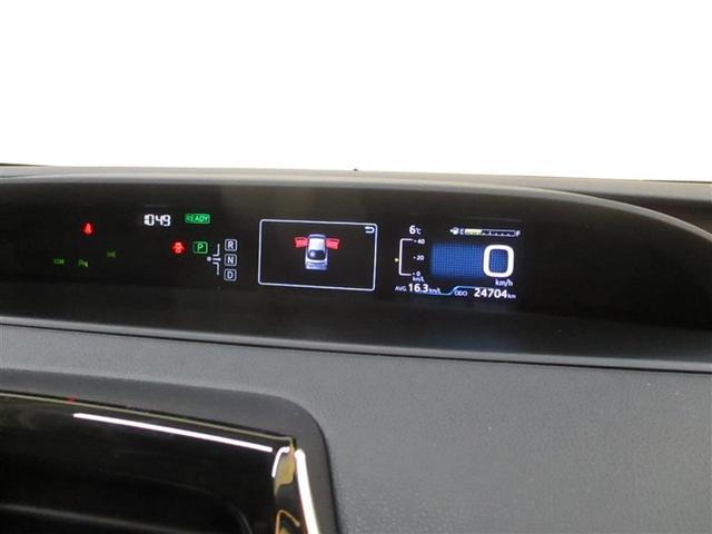 A 4WD バックモニター メモリーナビ フルセグ ETC(8枚目)