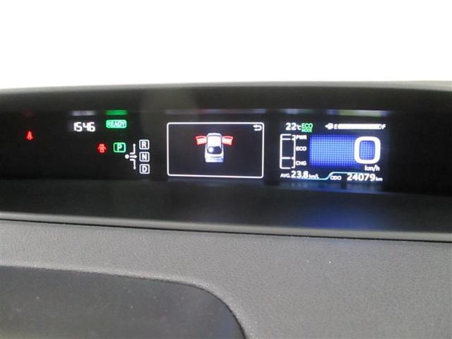S スマートキー LED 純正アルミ オートエアコン(9枚目)