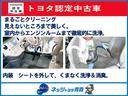 F セーフティーエディション 4WD 衝突被害軽減システム LEDヘッドランプ キーレス CD ABS エアバッグ スマートキー(25枚目)