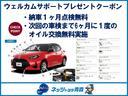 F セーフティーエディション 4WD 衝突被害軽減システム LEDヘッドランプ キーレス CD ABS エアバッグ スマートキー(46枚目)