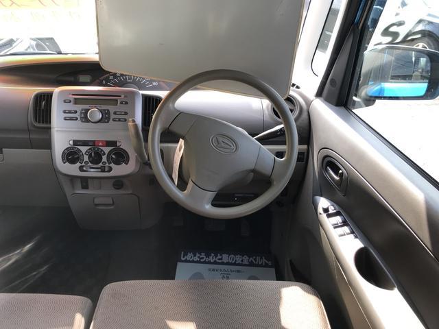 X 軽自動車 ETC ファインブルーマイカメタリック CVT(14枚目)